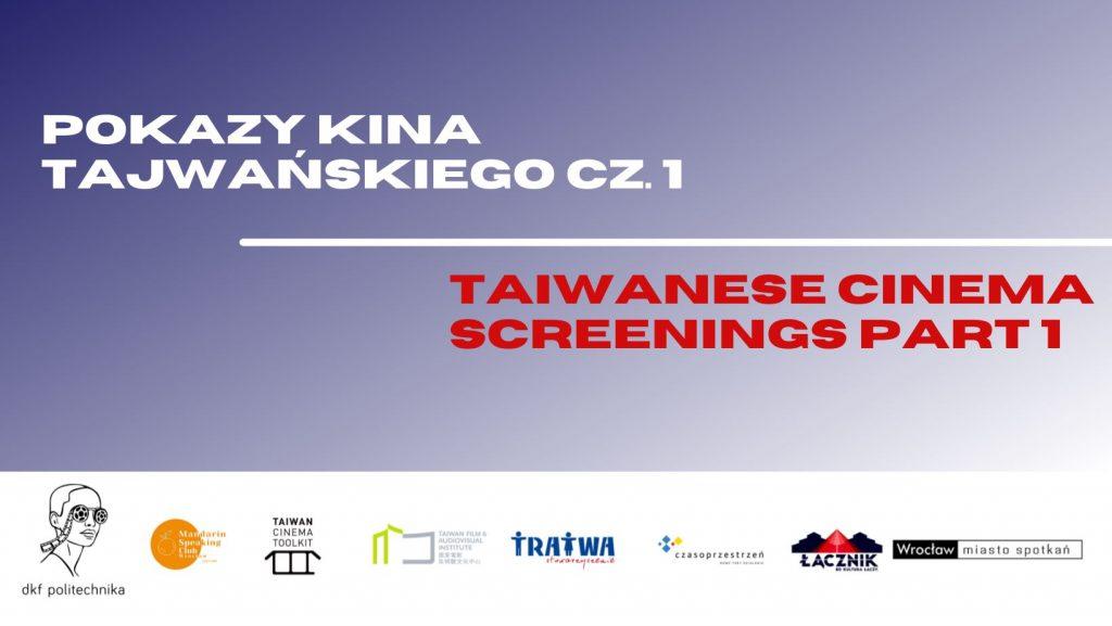 Grafika reklamowa wydarzenia. Logotypy organizatorów. Napisy: Pokazy kina tajwańskiego cz. 1. Taiwanese Cinema Screenings Part 1.